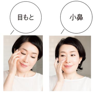 """小林ひろ美さんがずばり回答! アラフィーの""""洗顔あるあるQ&A"""""""