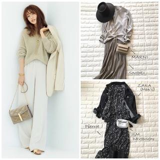 秋おしゃれのスタートはワントーンコーデでベーシックカラーの魅力を更新!|40代ファッションまとめ