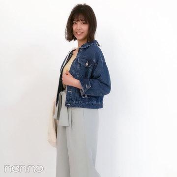 渡邉理佐のGジャン×パステルカラーな好感度コスパコーデ【毎日コーデ】