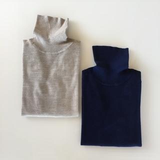 絶妙なニュアンスカラーが叶う、高見えセーターは無印良品で✨