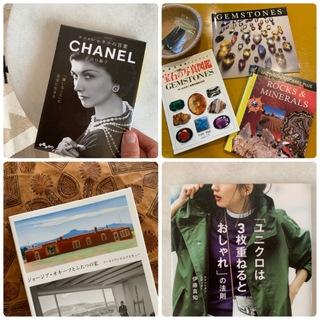 秋ファッションのヒントにしたい、8月に読んだ本から得た刺激②