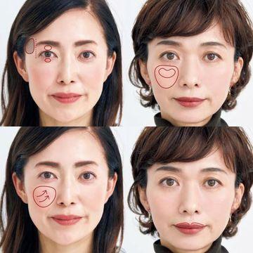 50代の顔立ちが変わる「錯覚メイク」たるみ&頬のゆるみをなかったことに!