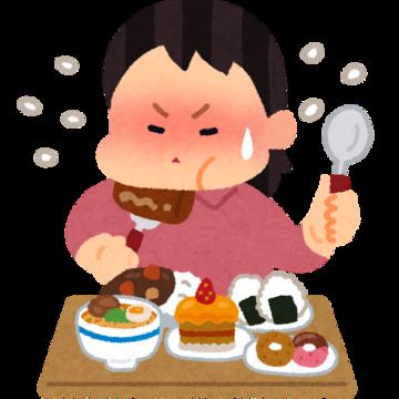 【食べ過ぎた時に!】1日で1kg減らせた○○な食事。