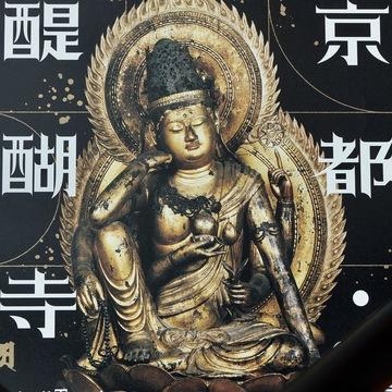 仏画の中にも、絵師の遊び心あり?