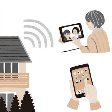 離れて暮らす親との付き合い方「実家のデジタル化」リモートでコミュニケーションをとる方法