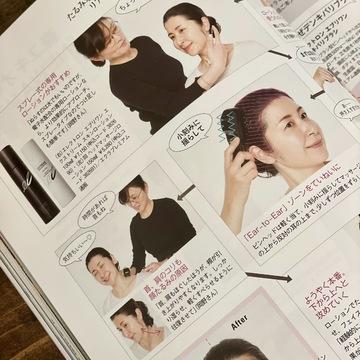 美顔器を使用している記事 P125