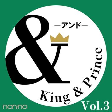【King & Prince 連載「&」】永瀬廉さん、髙橋海人さんによる、&Act