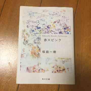 読書の秋♡ノンノ世代に読んでほしい私のおすすめ!_1_2