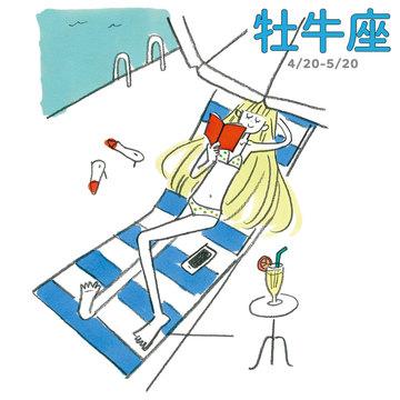 【ナツコイ占い】牡牛座さんの6~8月の恋の行方☆身も心も預けたくなるのは○○座の彼!