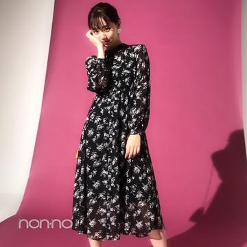 江野沢愛美は映えワンピとミュールでリラックス【毎日コーデ】