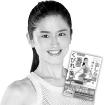 骨盤矯正 パーソナルトレーナー Naokoさん