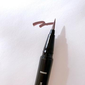 etvos(エトヴォス)のアイライナーは、限定色の優しいピンクグレージュがおすすめ