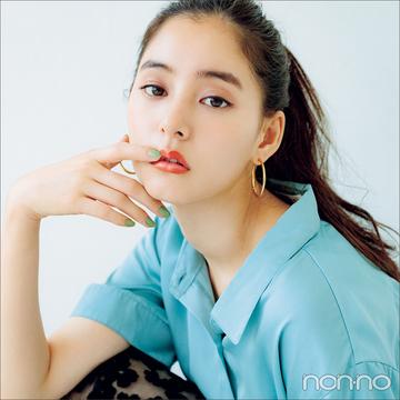 Photo Gallery|旬の着こなしがまるわかり! 新木優子のファッション特集。