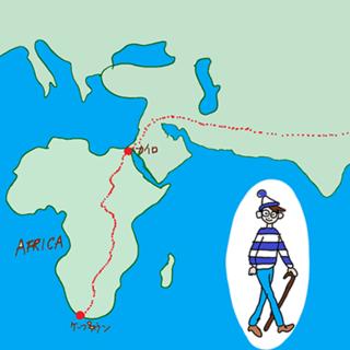 運命の結婚相手はアフリカから徒歩で東京へ…【アラフォーケビ子の婚活記 #4】