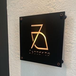 【Settanta】名古屋・イタリアンレストラン_1_1-1