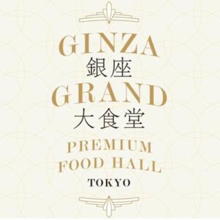 明日オープン‼GINZA SIX_1_3-1