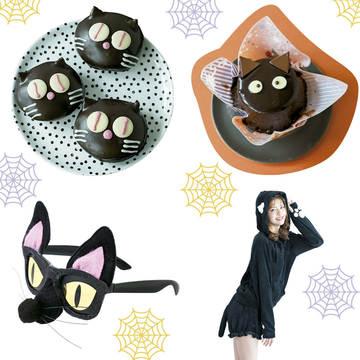 ハロウィン2018★コスプレもスイーツも、黒ネコがブーム!