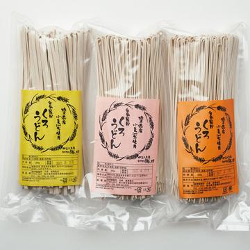粉の香り豊かな黒澤製麺所の「くろうどん」