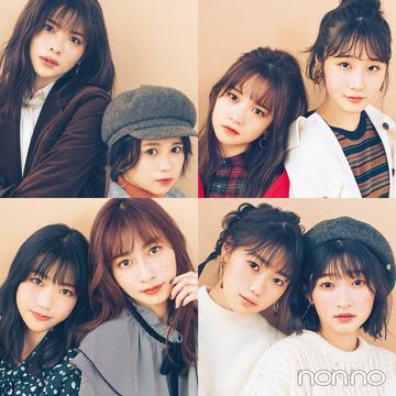 Juice=Juice(ジュースジュース)のガールズトークたっぷり♡ 新メンバーとの関係も!