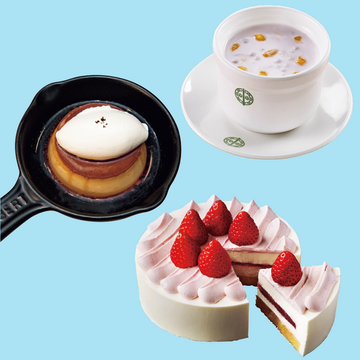 Photo Gallery 新川優愛のスイーツ連載で紹介されたお菓子をもっと見る