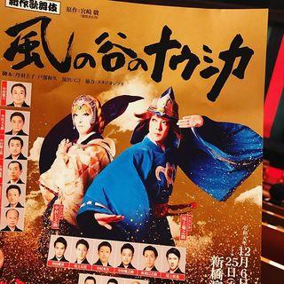 歌舞伎俳優 尾上菊之助主演の新作歌舞伎「風の谷のナウシカ」が全国の映画館で楽しめる!