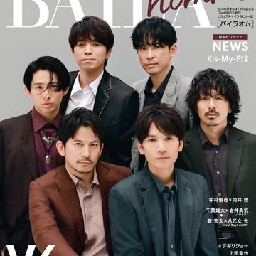 推しのビジュアルとインタビューに酔う。『BAILA homme』(バイラオム)が8月31日発売!