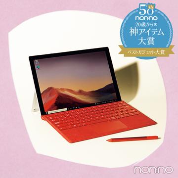 20歳からの神アイテム大賞★ 最も支持されたパソコンは、Microsoft Surface Pro 7!【ノンノ50thアニバーサリー】