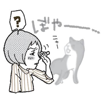 【50代の悩み】老眼だけじゃない! 加齢で始まる目のトラブルをチェック <2>