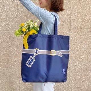 6・7月合併号付録「ロベルタ ディ カメリーノ×マリソル ポケッタブルSHOPPINGトートバッグ」をどう使う?|美女組 Pick up!