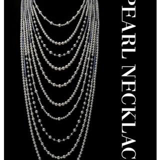 もう行った? マリリン・モンローが愛用したパールネックレスも見られる「THE PEARL NECKLACE」展は8月28日(月)まで