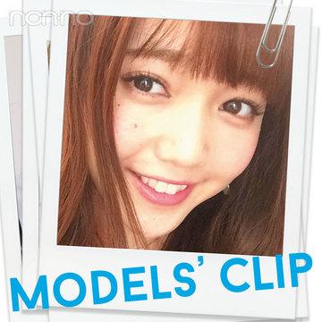 松川菜々花のこだわりスニーカーはコレ!【Models' Clip】