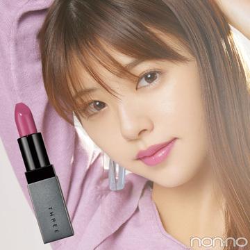 春のトレンドリップは「すみれピンク」が買い!【2019春の新色コスメ】