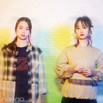 鈴木友菜の音楽対談★片平里菜さん登場! 【NO MUSIC, NO YUUNA.】