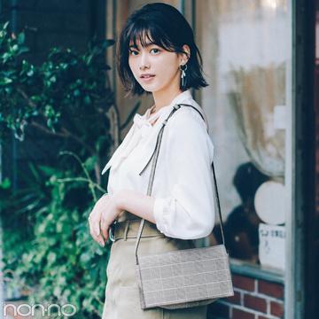 """渡邉理佐の秋コーデで♡  """"けっこう入る""""チェックのミニショルダーバッグ5選"""