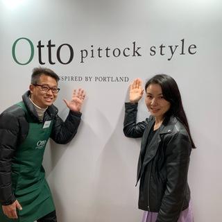 『Otto pittock style』自分らしいライフスタイルへ_1_9