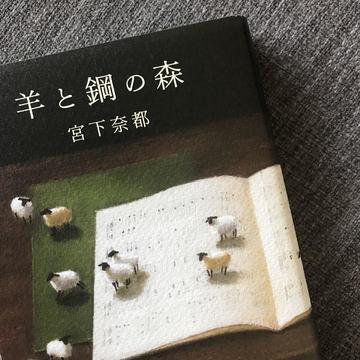 [富岡佳子private life]1人映画鑑賞