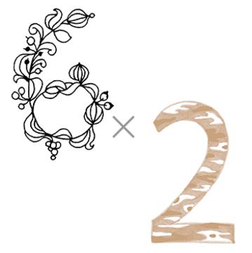 6×2 (パートナーと過す年)