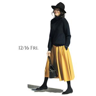 気持ちが前向きになる元気なマスタード色のスカートでリフレッシュ!