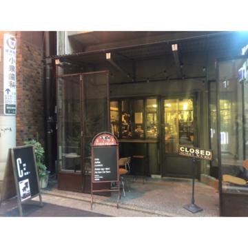 [cafe巡り]都内のバリスタがいる隠れ家cafe