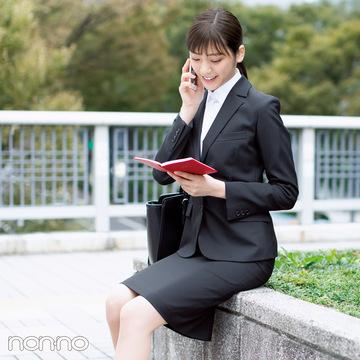 第一志望の会社から着信! 立ったり座ったりしてもキレイなスーツって?【就活ノンノ★スーツ大研究】