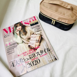 本日7日発売のMarisol 10月号の特別付録のご紹介
