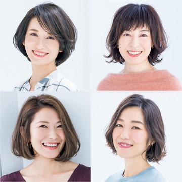 【50代おすすめヘアカタログ】扱いやすさと華やかさ、両方に効く人気のボブヘアスタイル
