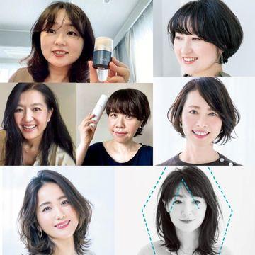 アラフィー「ヘア賢人」の緊急リモート会議が人気!【50代髪型人気ランキングTOP10】