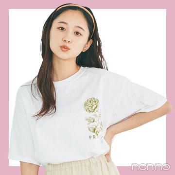【真夏のスタイルアップ方程式】プチロゴTシャツ×Aラインスカートで下半身をカバー!