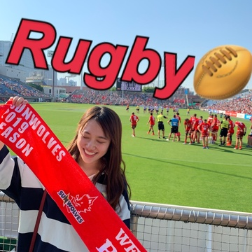 【激アツ】ラグビーのススメ!!