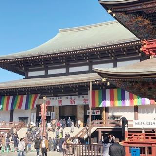 成田山へ初詣