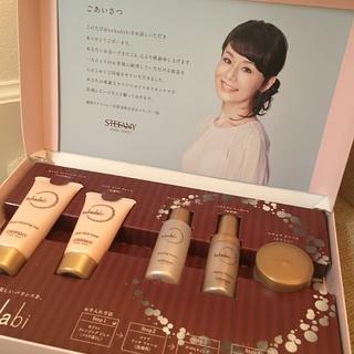 銀座ステファニー化粧品 Suhadabi