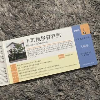 美術館ごとチケットが用意されています