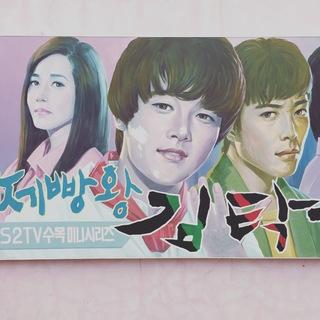 【全羅南道】韓国、釜山からソウルへ 美味と美容の癒され縦断旅!②_1_2-2