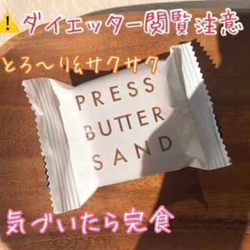 [食べる手が止まらない]東京のおすすめスイーツ♡